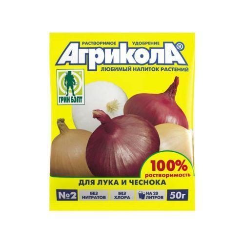 04-006 Агрикола 2 лук, чеснок(пак 50гр)