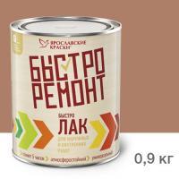 БЫСТРОЛАК тик 0,7 к