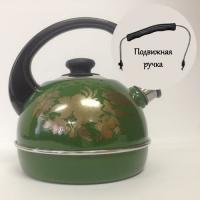 Чайник 3,5 л.(подвиж.ручка) - зеленый/олимпия (декор- нерж.сталь) ТМ04/35/07/15