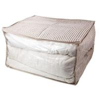 Чехол для хранения одеял ECO 45х35х30см с ручкой,полипропилен HHSS-3051-01