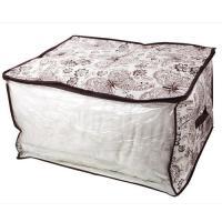 Чехол для хранения одеял SUMMER 60х50х35см с ручкой,полипропилен HHSS-3050-02
