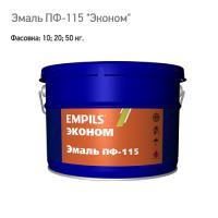 Эмаль ПФ-115 EMPILS серия ЭКОНОМ  (белая 20 кг.  на дону) (2367)