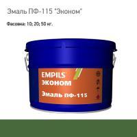Эмаль ПФ-115 EMPILS серия ЭКОНОМ  (зеленая 20 кг.  на дону) (2480)