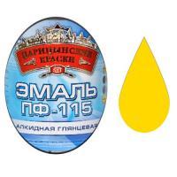 """Эмаль ПФ-115 (Желтая 0.8 кг """"ЦАРИЦЫНСКИЕ КРАСКИ"""")"""