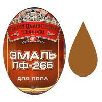"""Эмаль ПФ-266 д/пола (Желто-коричневая 2.7 кг """"ЦАРИЦЫНСКИЕ КРАСКИ"""")"""