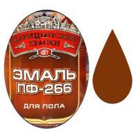 """Эмаль ПФ-266 д/пола (Золотисто-коричневая 2.7 кг """"ЦАРИЦЫНСКИЕ КРАСКИ"""")"""