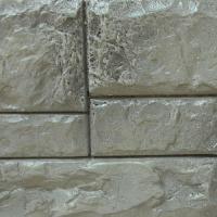 "Камень ""Плитняк"" серый (0,4кв.м) (6шт)"