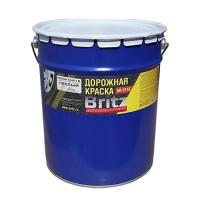 Краска для дорожной разметки ЖЕЛТАЯ АК-511 20 кг