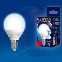 Лампа светодиодная LED-G45-7W/NW/E27/FR PLP01WH (Цвет: белый, шар)