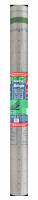 Megaflex Shingle (ш.1,50 м - 70 м.кв.) влаго-ветрозащитная диффузионная трехслойная мембрана