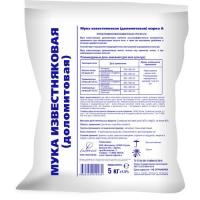 Мука известняковая (доломитовая) (5кг)