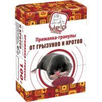 """Приманка-гранулы для уничтожения КРОТОВ коробка 100г/50 """"HELP"""" 80111"""
