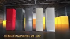 Холодильники NORD производство